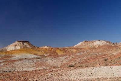 Kanku colours